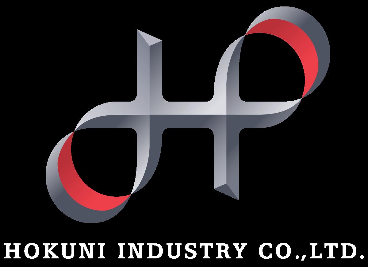 ホクニ工業株式会社